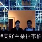 Como hacer negocios web en China