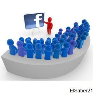 12 herramientas para promocionarte en Facebook