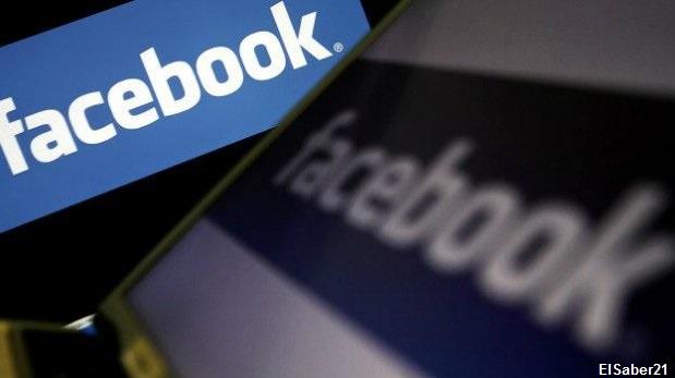 Cómo defenderse de los virus que comparte videos porno en Facebook